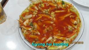 fuyung hai ppiting 2